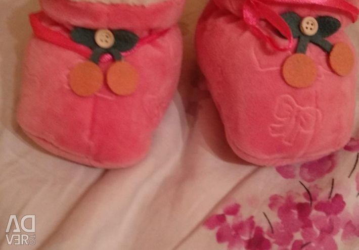 Baby Exchange Shoes