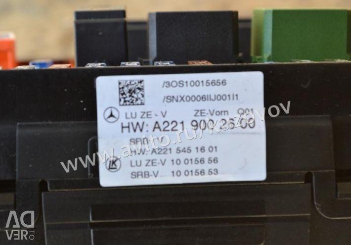 The control unit (ECU) for Mercedes-Benz W221