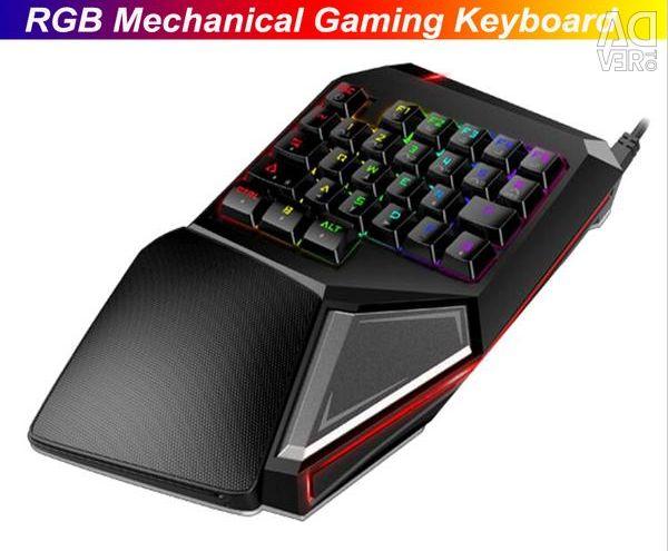 Tastatură mecanică pentru jocuri