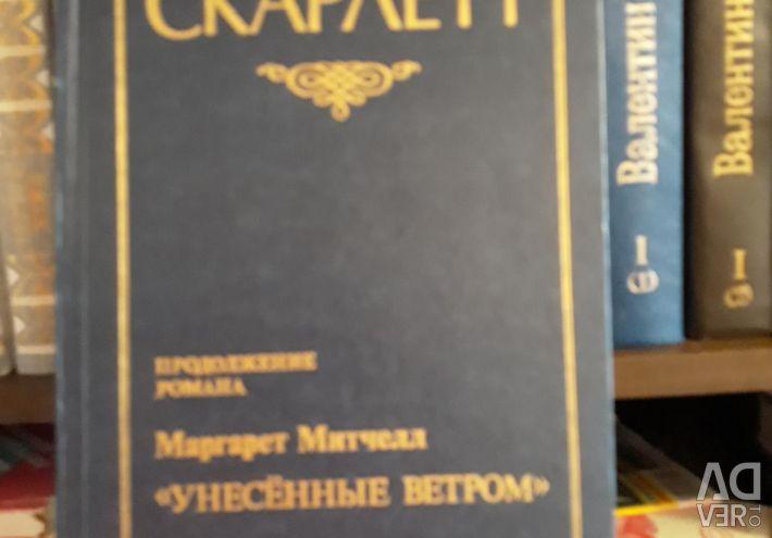 Το βιβλίο του Scarlett είναι μεγάλο!