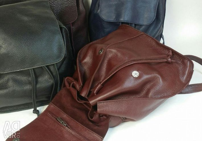 Backpacks made of genuine leather!