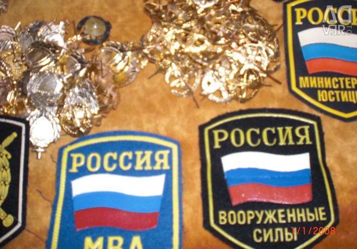 Atribute ale armatei ruse