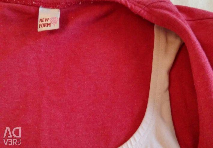 Μητρότητα και νοσηλευτική μπλούζα