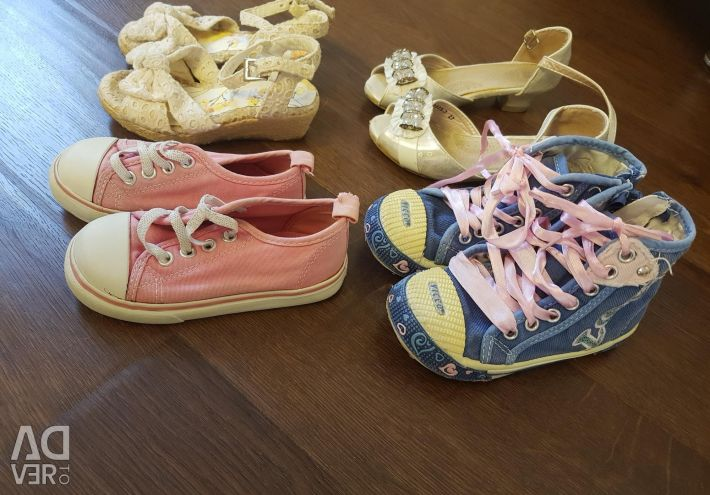 Pantofi 24 -27