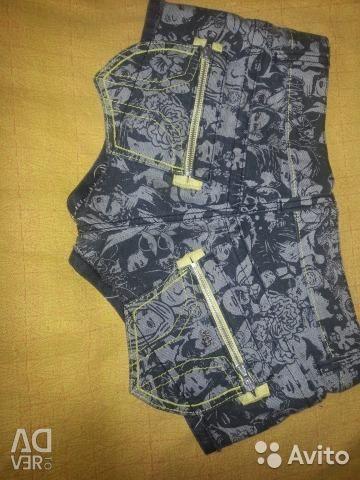 Jeans shorts madonna