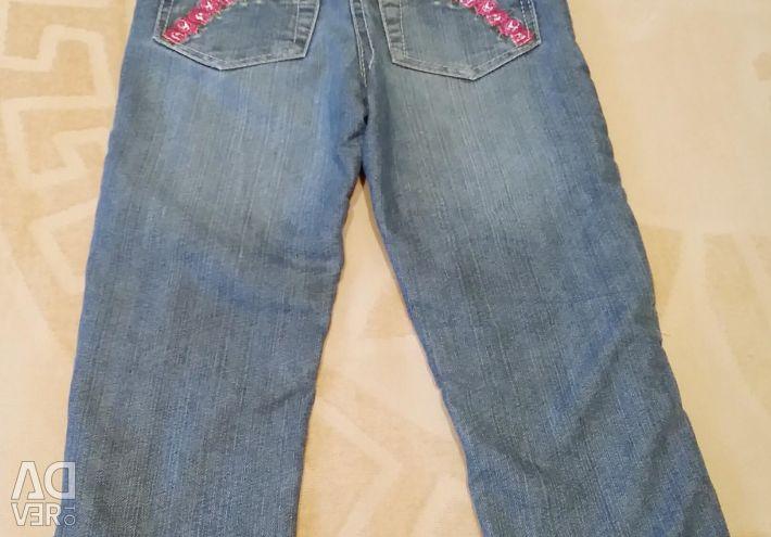 Jeans Yo'kids