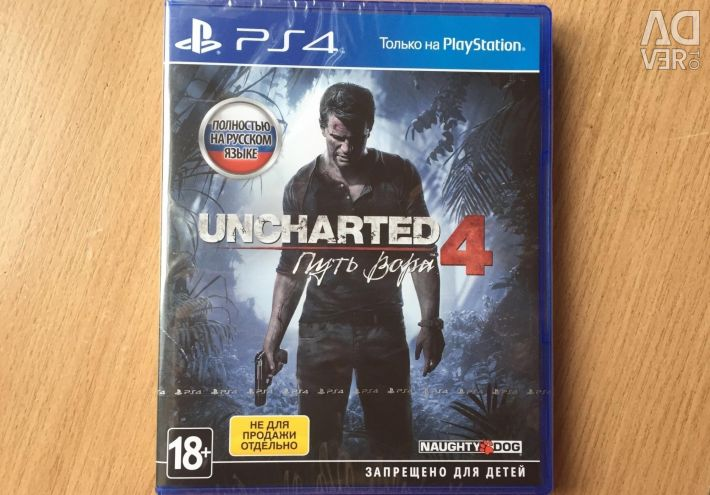 Ps4 of Uncharted 4 new sealed, exchange