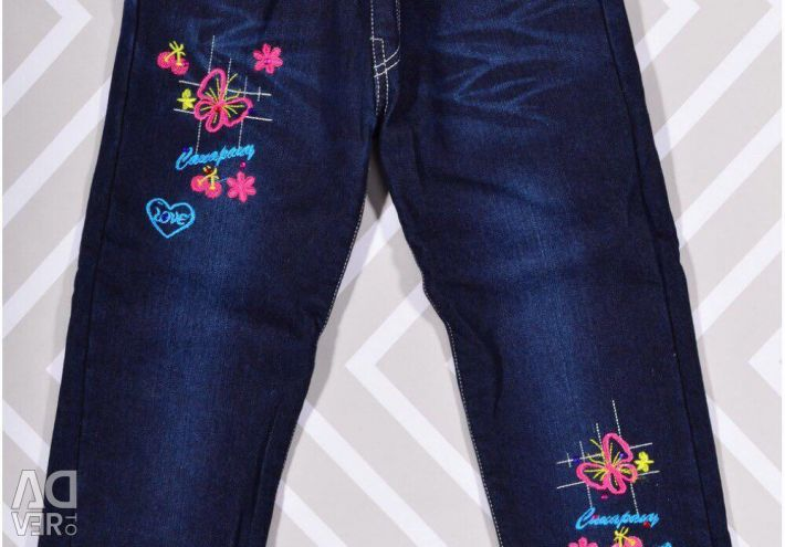 Утепленные джинсы на мальчика и девочку