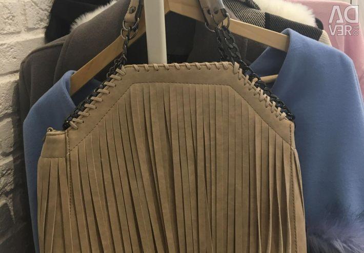 Τσάντα σουέτ Stella McCartney 👜! ️