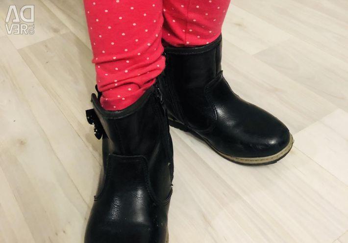 Kız botları