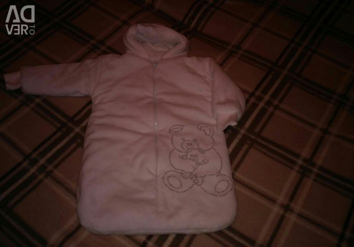 Convet / bag for baby