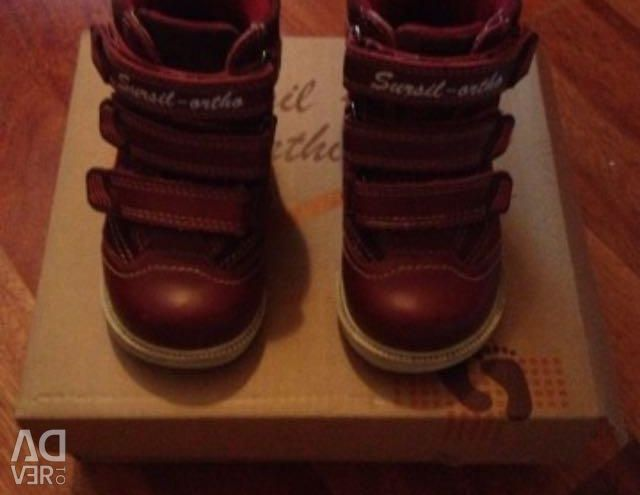 I will sell children's boots oropedic Sursil