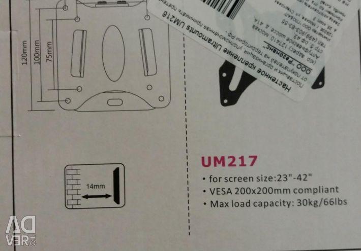 Кронштейн настінний Ultramounts um216