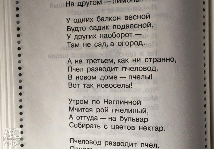 A.Barto