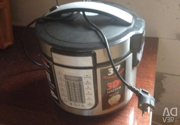 Slow cooker for 4L NOT WORKING bargaining!