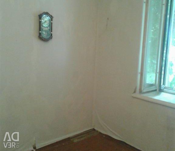 Room, 13 m²