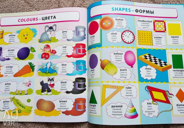 A set for learning English letters and words