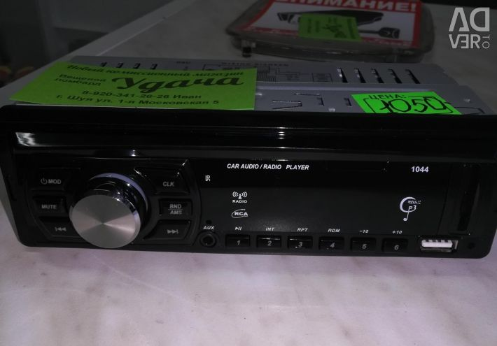 New radio 1044