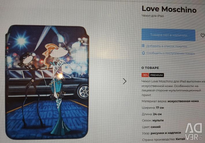 Case for ipad Love Moschino