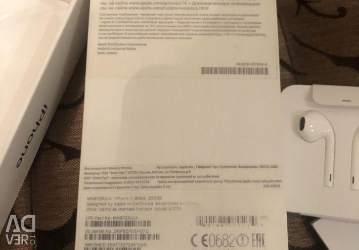 Коробка от iPhone 7 256 Gb Айфон 7 коробка