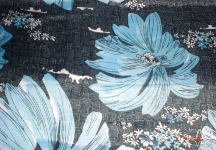 Artificial Silk Cut