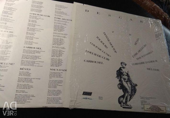 Record of Descars, 1988