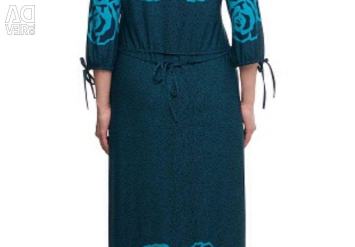New dress ? 58-60 size