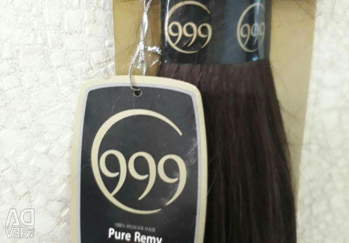 Волосы трессы 60-65 см