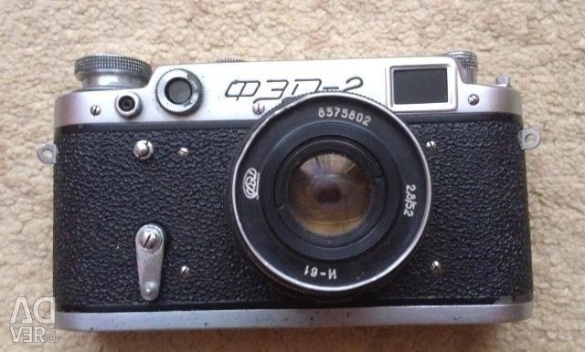 Film camera fad-2