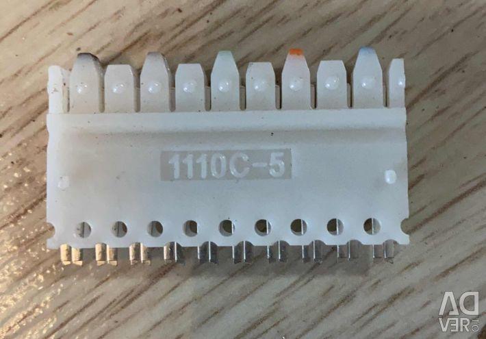 Connector Nikomax 1110C-5