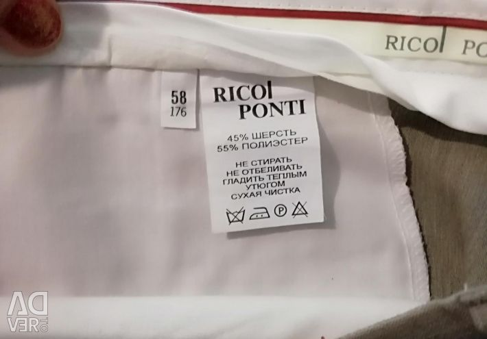 Pantaloni clasici noi pentru bărbați