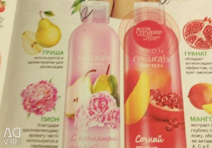 Shower gels with extracts of ind. fruits