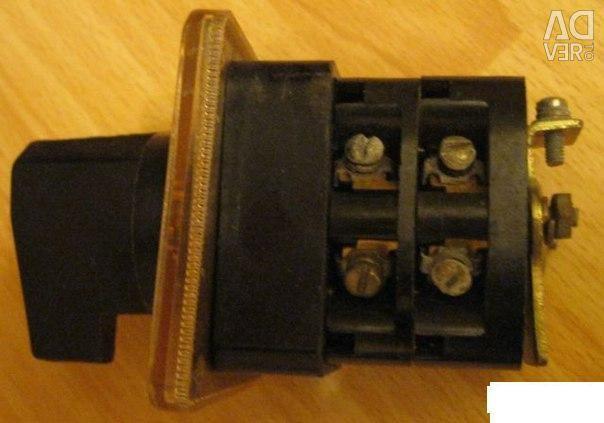 Κασέτα διακόπτη παρτίδας με διαχυτήρες φακών