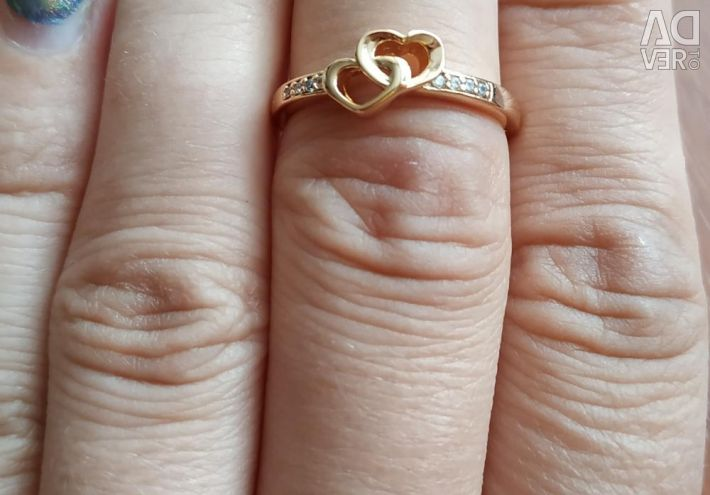 The ring is new