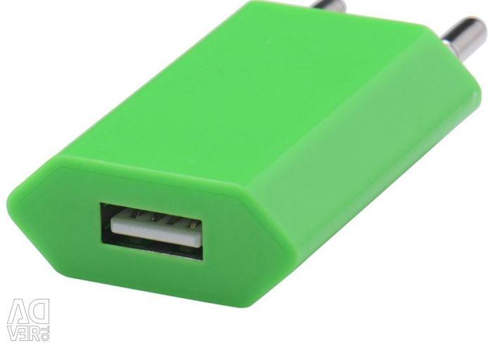 Φορτιστής για κινητό τηλέφωνο και Bluetooth