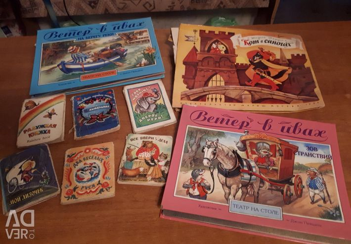 Children's books 90years or your orders