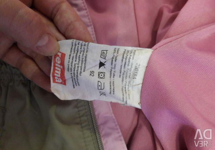 Φόρμες φόρμας Reima 92