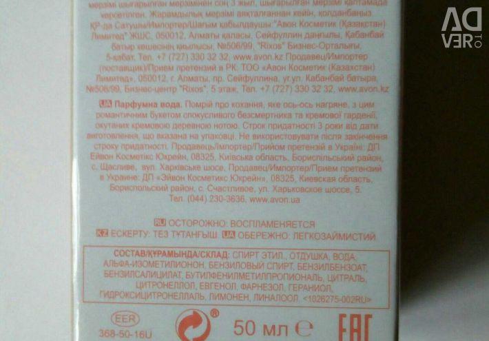 Parfumuri de apă Daydream 50ml