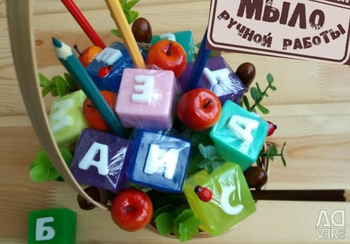 Σύνθεση - ένα μπουκέτο από γράμματα την ημέρα της γνώσης