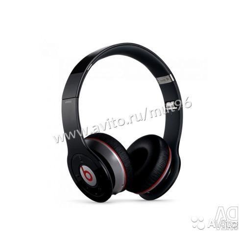 Beats S950 Bluetooth Headphones