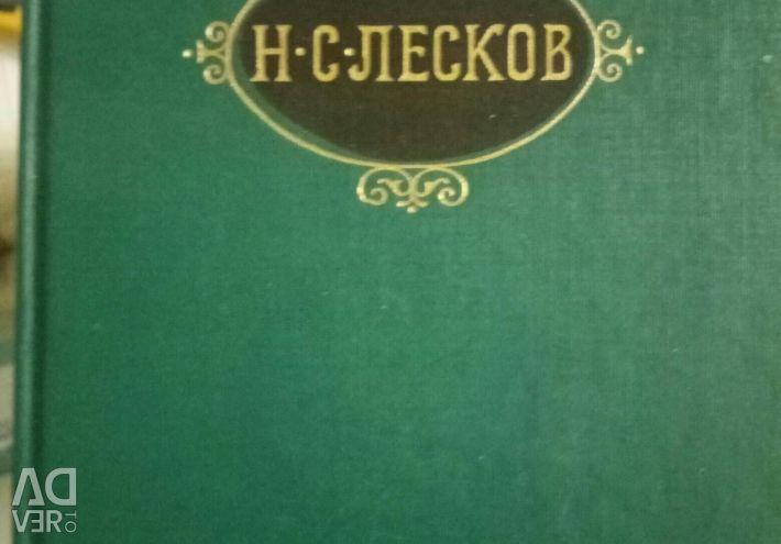Τα ΠΛΗΡΗ Συλλεκτικά Έργα του Ν.Α. Leskova