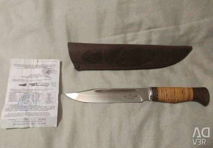 Bıçak Veron-5 çelik 95x18 yeni