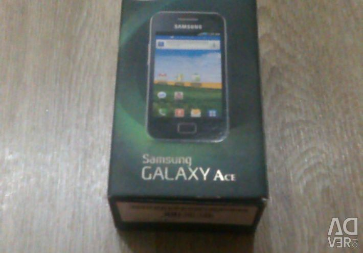 Samsuyg galaxy ace (box and back cover)