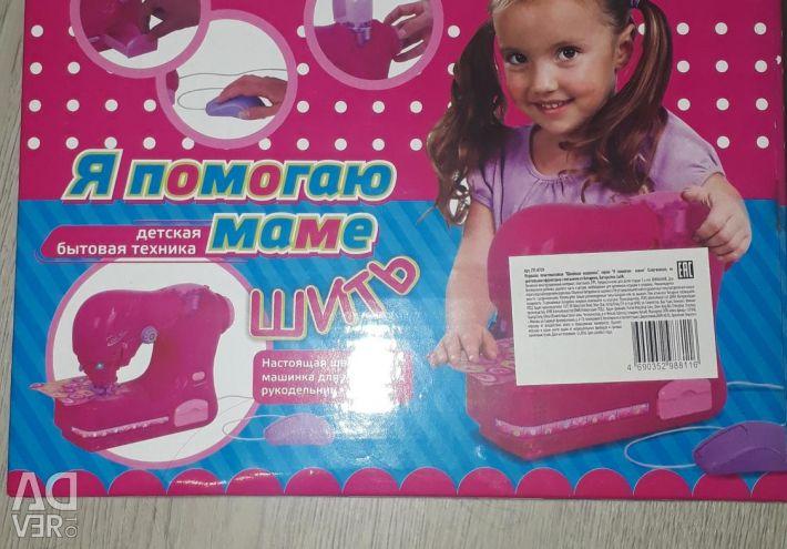 New children's sewing machine