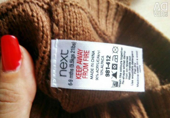 NEXT pulover, lână