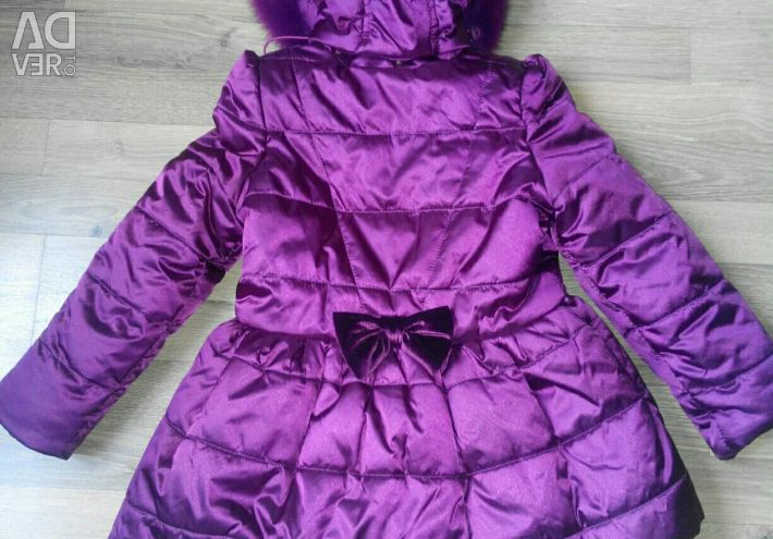 R.110 Stilnyashka New Winter Jacket