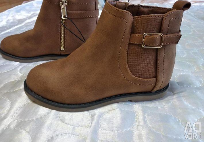 Yeni ayakkabı KIABI çözümü 29