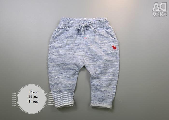 Πλεκτά παιδικά παντελόνια