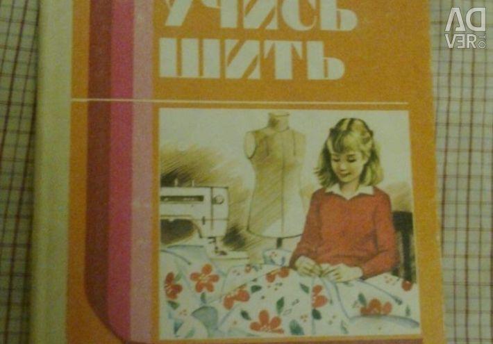 Cusut de cărți