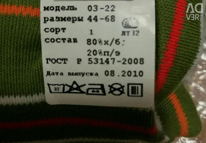 Νέα κοστούμια για ένα μωρό 68τ